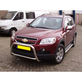 CHEVROLET Captiva Front A-Bar With Logo FBBM02