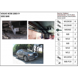 VOLVO XC-90 S.Steel Running Boards SSC02